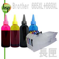 Brother LC669+LC665 長空匣+晶片+寫真100cc墨水組 四色 填充式墨水匣 MFC-J2720