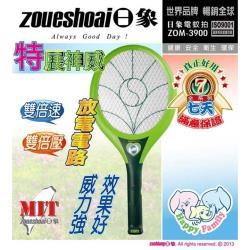 【日象】特展神威充電式捕蚊拍 電蚊拍 (ZOM-3900)2入