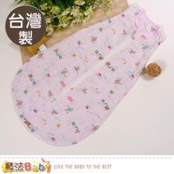 魔法Baby 嬰兒寢具 台灣製純棉紗布防踢背心式睡袋 b0178