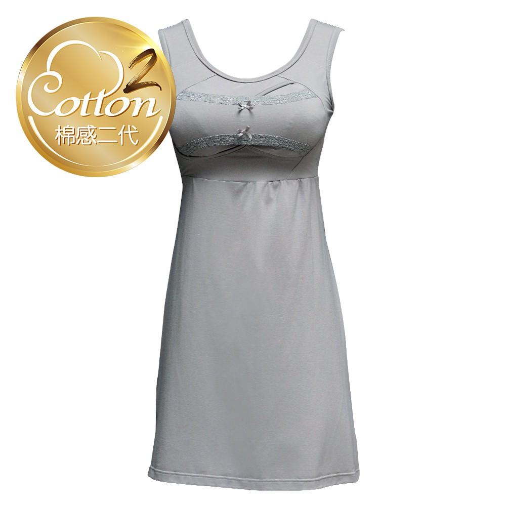 雙C防擴對策 棉感經典美胸洋裝-灰