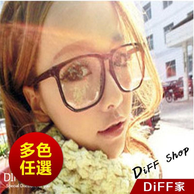 韓版大鏡面復古文青眼鏡 男女皆可 平光眼鏡 擋風鏡 方框 黑框【DIFF】