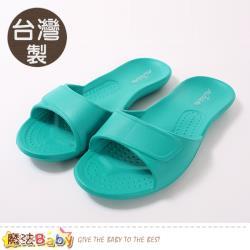 魔法Baby 女鞋 台灣製高彈性減壓防滑拖鞋 sd5129