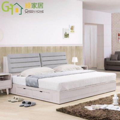 【綠家居】托斯 時尚5尺皮革雙人四抽床台組合(不含床墊&床頭櫃)