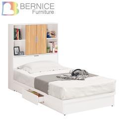 Boden-貝爾3.5尺多功能收納單人床組(書架型床頭箱+抽屜床底)