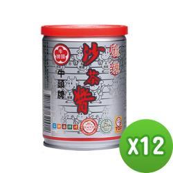 牛頭牌(麻辣)沙茶醬 *12罐