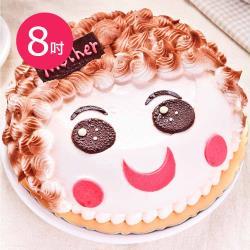 樂活e棧 生日快樂蛋糕 真愛媽咪蛋糕 8吋