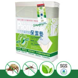 LooCa 法國防蹣防蚊技術竹炭保潔墊-平面式(雙5尺)(Greenfirst系列)
