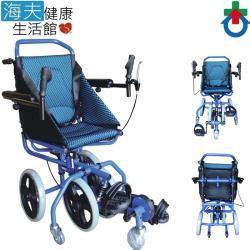 【海夫健康生活館】扶手可掀 腳靠可拆 復建型 鋁製 輪椅(OP-PW2)