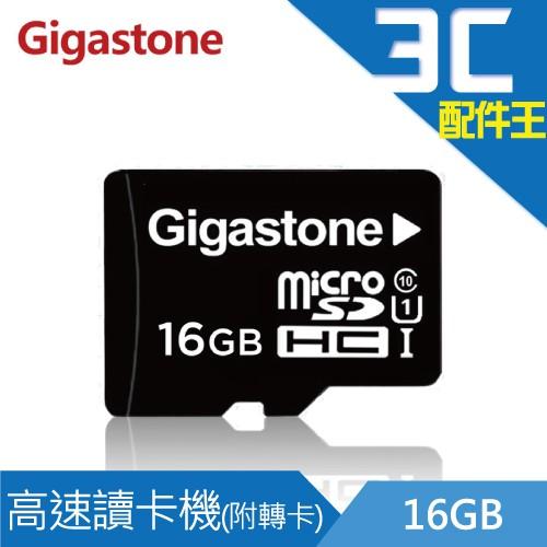 Gigastone 立達國際 【16GB】 MicroSDHC UHS-1 C10 高速記憶卡 附轉卡 公司貨