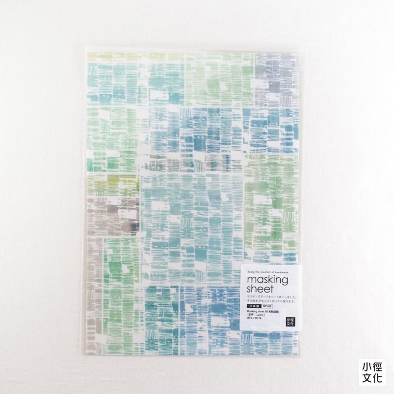 【小徑文化】山櫻和紙貼紙 夏米花園系列 - 草坪 Lawn ( MTK-CH318 )