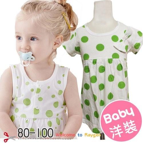 【2C041Y673】春夏女寶寶薄款 白底綠點上衣 80-100