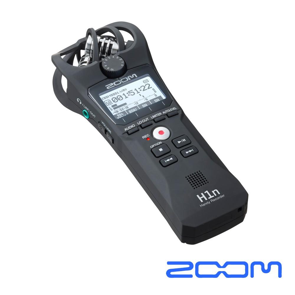 ZOOM H1n 進階升級版 專業錄音筆 黑色|X/Y立體聲錄音 同級之最|MusicShop