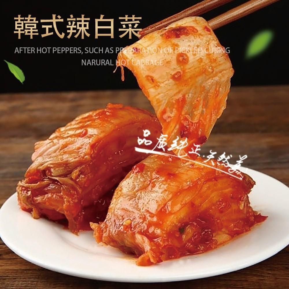 天然益生菌 歐巴純手工韓式泡菜(每盒600g±10%)【海陸管家】