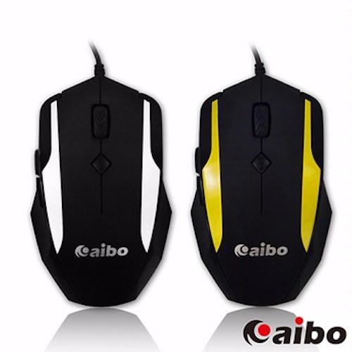 aibo S618 六鍵式高解析USB有線光學滑鼠 台中 誠選良品