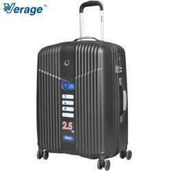 Verage 維麗杰 24吋超輕量幻旅系列行李箱 (黑)