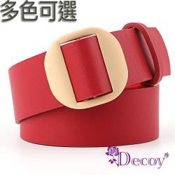 【Decoy】歐美圓扣*率性無孔收腰皮帶/2色可選
