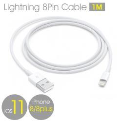 Lightning 8Pin USB充電傳輸線-1M