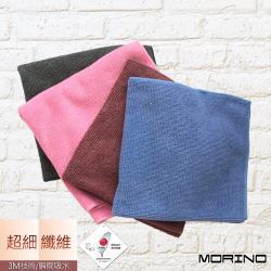 MORINO摩力諾- 超細纖維抑菌防霉擦拭巾(4入組)