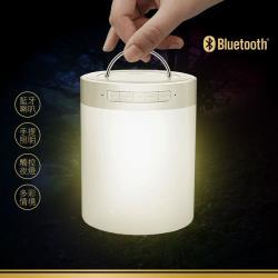DR.MANGO 芒果科技 觸控圓型提把七彩LED夜燈藍牙喇叭