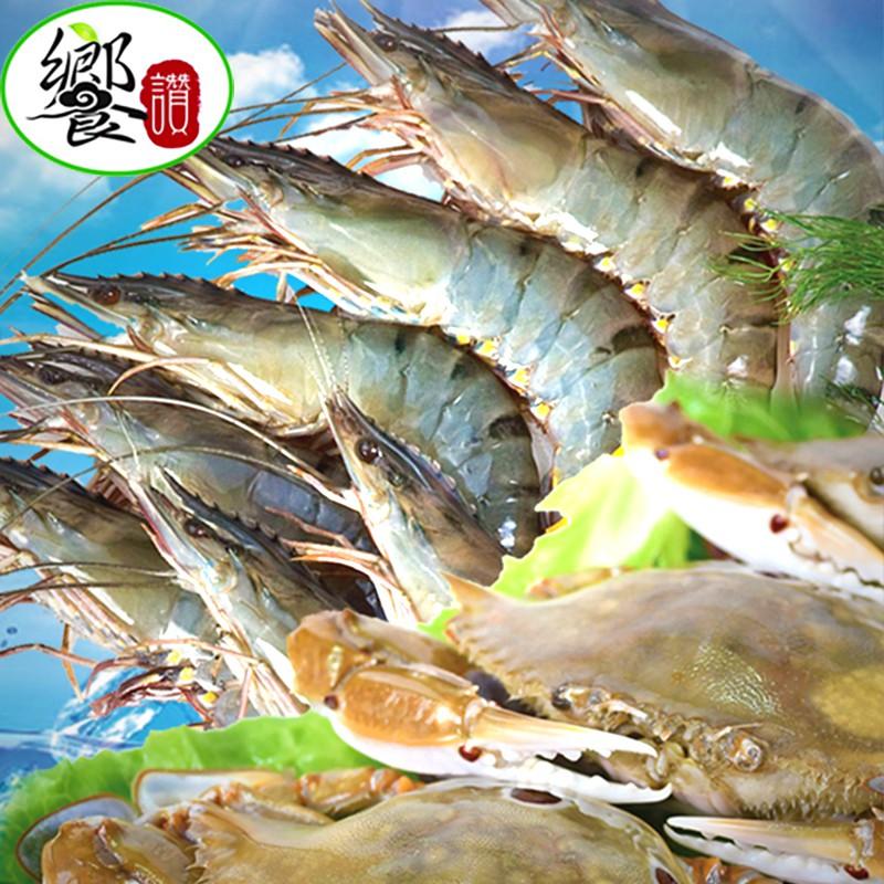 【饗讚】活凍鮮蝦蟹將15入組(大草蝦+螃蟹)