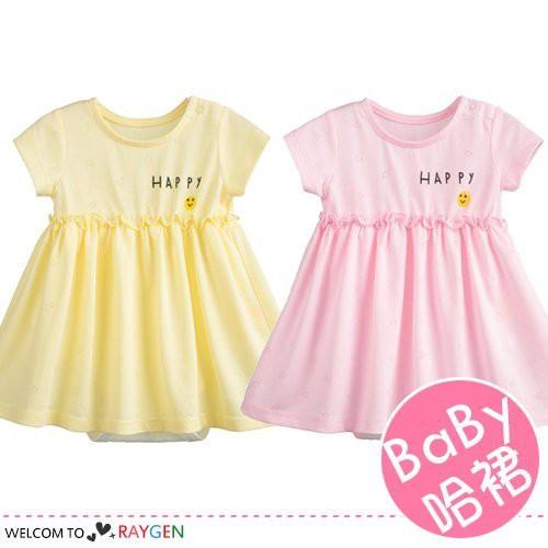 女寶寶HAPPY微笑短袖哈裙 小洋裝