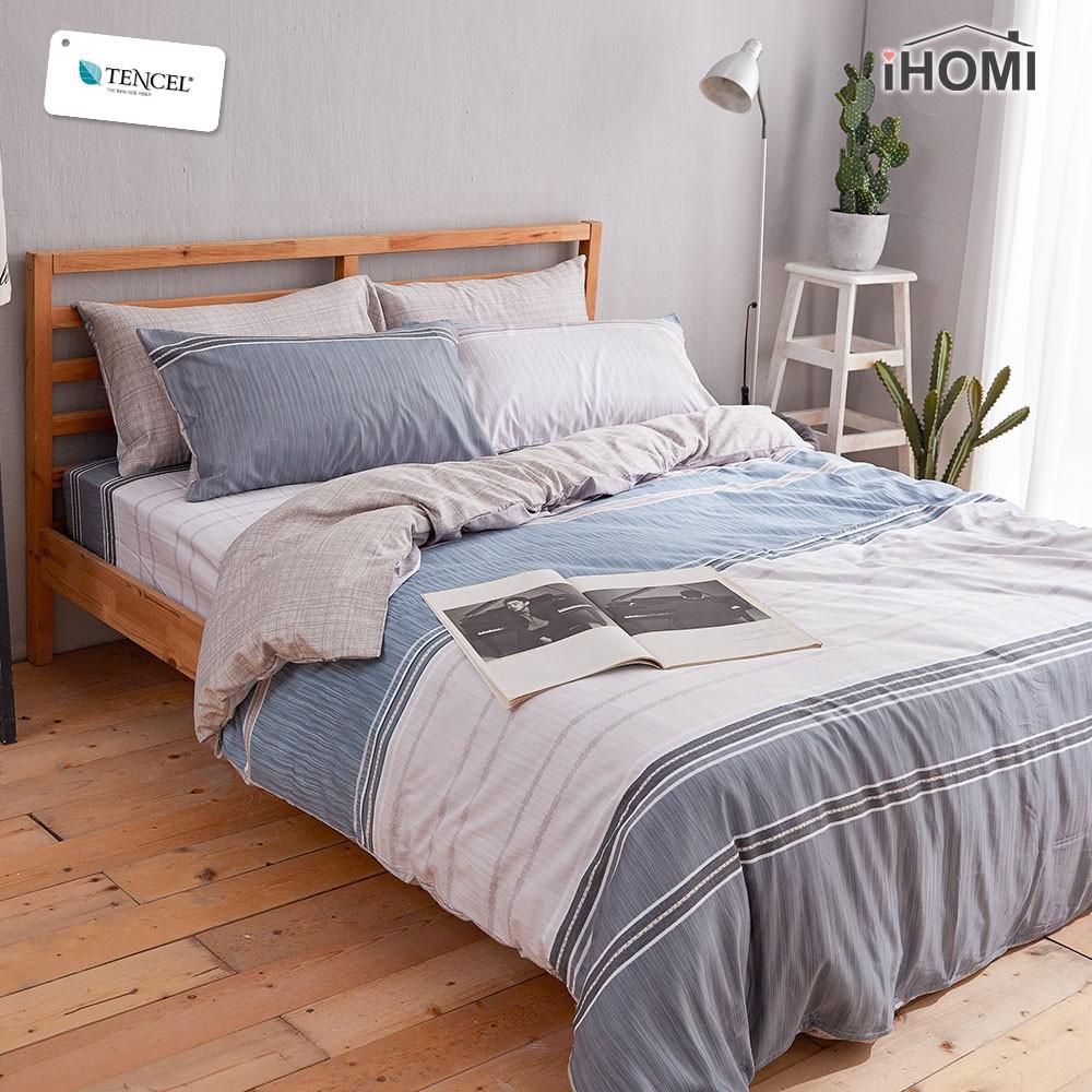 【iHOMI 愛好眠】頂級奧地利天絲TENCEL 單人/雙人/加大床包被套組-寧靜絮語