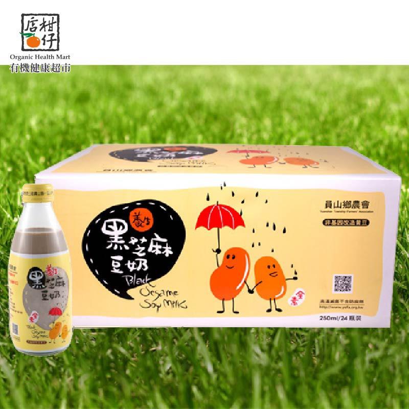 養生黑芝麻豆奶(250ml 24/箱)