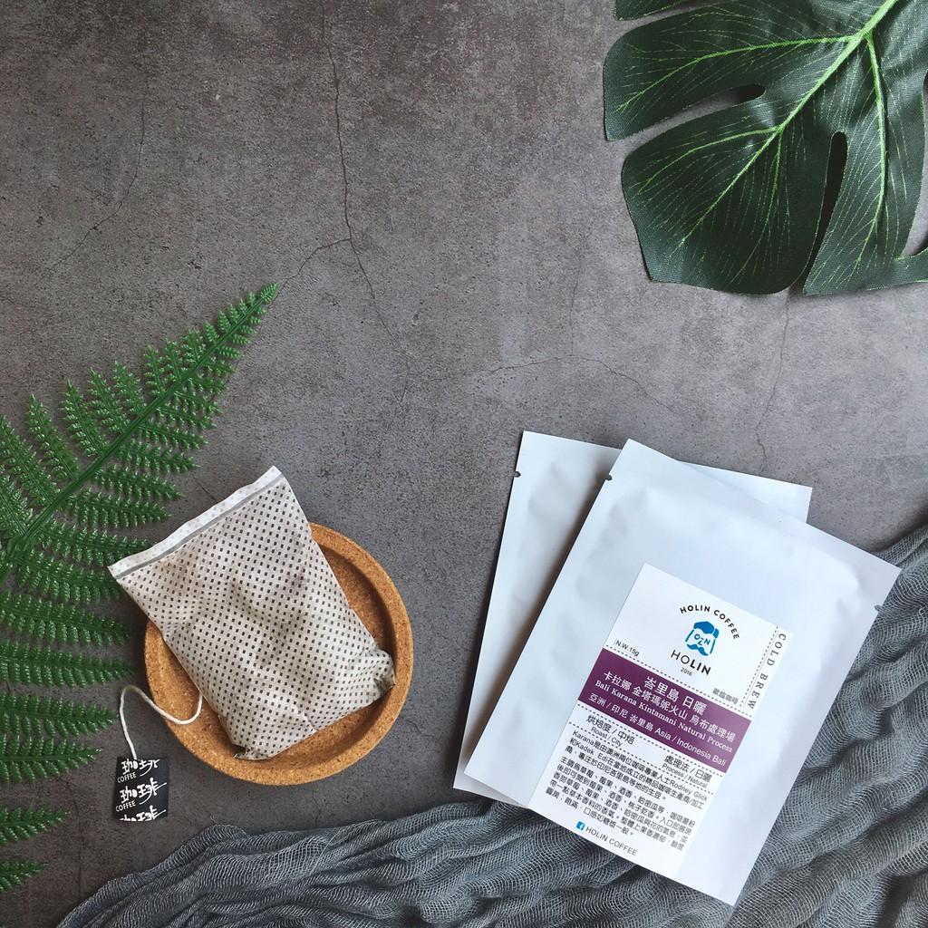 【產品規格】 品名 : 峇里島 日曬 卡拉娜 金塔瑪妮火山 烏布處理場 / Bali Karana Kintamani Natural Process 容量 : 單包 / 15g 成份 : 100%阿