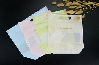 《達人包裝》品味生活手提鑽石型夾鏈立袋小/24*27+5.5cm/50入/275元 【餅乾袋,糖果袋,蛋捲袋,禮品袋】
