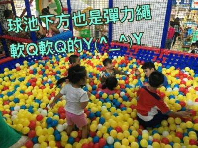 新竹巨城購物中心8樓奇幻島繩網迷宮  拍賣價:240 元(限新竹使用)/網繩迷宮*1+2張大人票