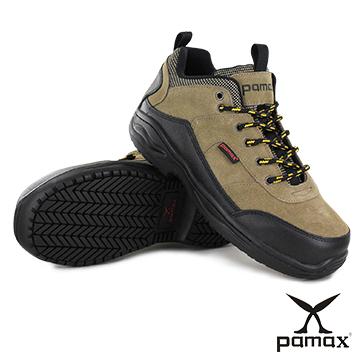 PAMAX帕瑪斯安全鞋品牌 【安全鞋專家】 專利銀纖:休閒安全鞋P00115
