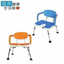 海夫 建鵬 鋁合金 固定洗澡椅 扶手有靠背 U型開口