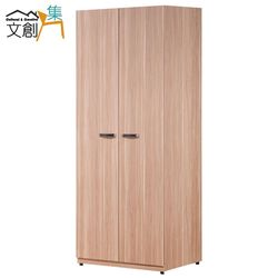 【文創集】莎蘿 木紋2.5尺開門式衣櫃(雙吊桿+開放層格)