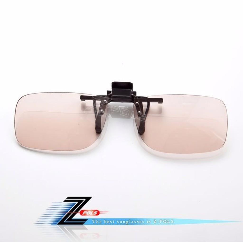 濾藍光新款上市!【視鼎Z-POLS】新型夾式頂級濾藍光+抗UV PC材質 近視族必備商品!