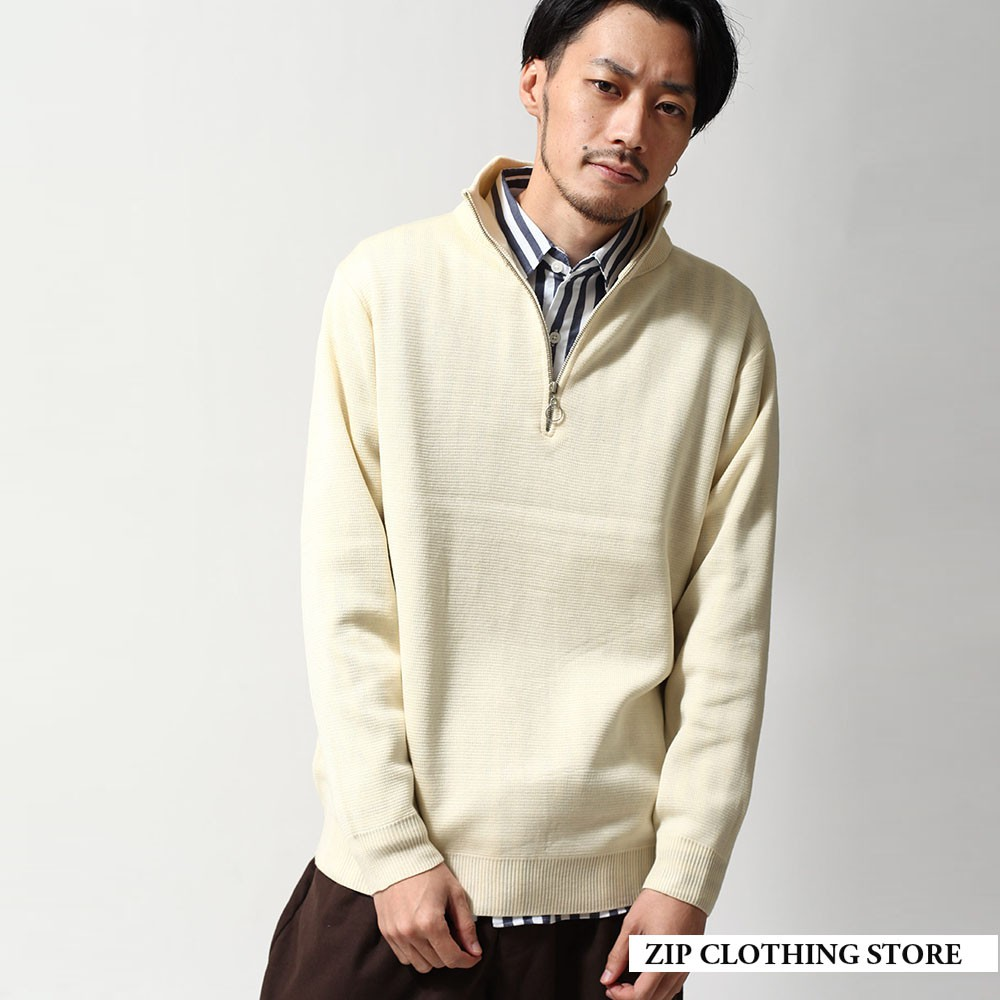 半拉鍊針織衫 素色毛衣 男長袖針織衫 8色 【196119br】