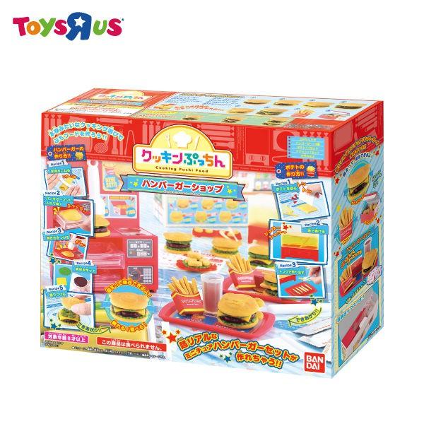 玩具反斗城~魔法廚房-歡樂漢堡店 【適用年齡】8歲以上