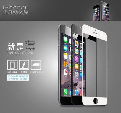 【小岳嚴選】iPhone 11 X XR 8 7 6S Plus MAX 9H 全覆蓋 滿版 玻璃貼