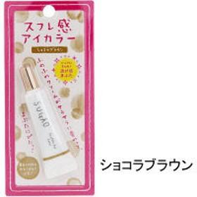 SUGAO(スガオ) スフレ感アイカラー ショコラブラウン 7g ロート製薬