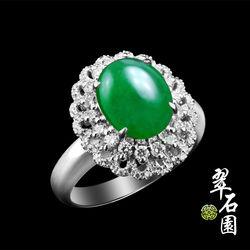 翠石園美意延年蛋面翡翠戒指