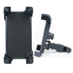 【焊馬】腳踏車專用手機架FIE-CYH0570
