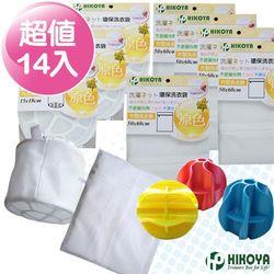 【HIKOYA】原色呵護洗衣清潔超值14入組