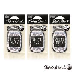 日本John′s Blend 香氛掛片(白麝香WHITE MUSK)3入