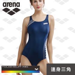 限量 arena 春夏新款 TSS9128W 訓練款 專業連體三角游泳衣 女士高彈修身速乾運動訓練泳衣女