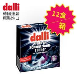 德國達麗Dalli  洗衣吸色紙-加強版10片x12盒
