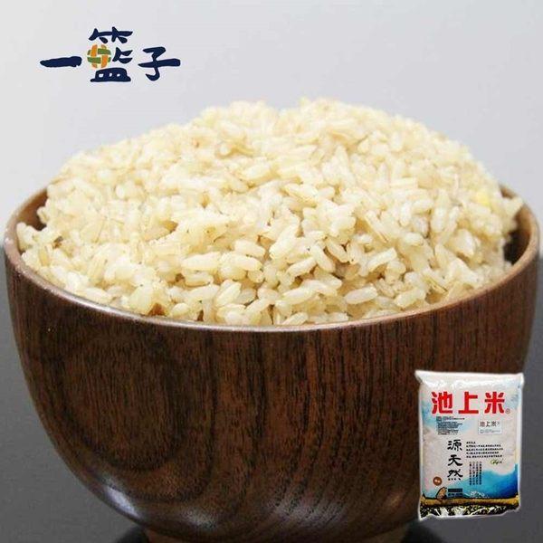 《一籃子》台東池上天然胚芽糙米(2公斤/包)(共8包)