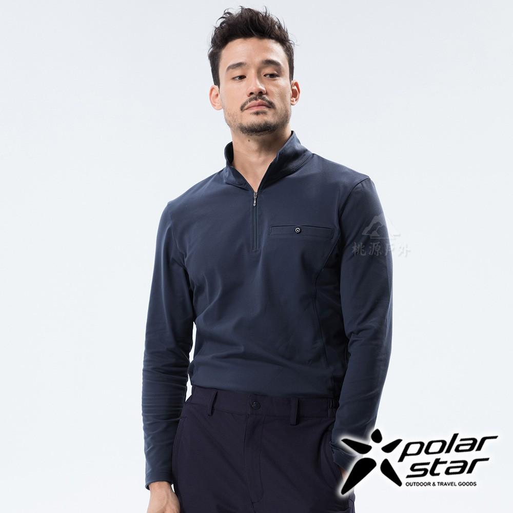 PolarStar 男 立領保暖長袖上衣『黑藍』 P18261