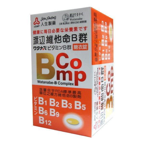 人生製藥 渡邊 維他命B群糖衣錠 (120錠/瓶)【杏一】