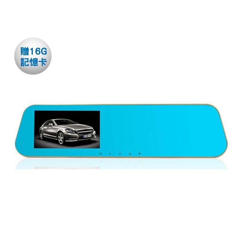 【王牌車用數位電子】F6 行車紀錄器 雙鏡頭後視鏡型 4.3吋 1080FHD 星光夜視(贈16G記憶卡)
