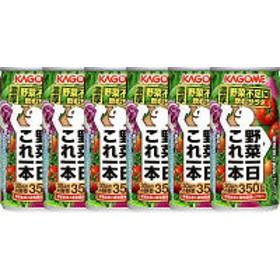 カゴメ 野菜一日これ一本 190g 1セット(6缶)