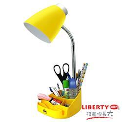【LIBERTY】5W LED節能多用途收納檯燈 LB-510